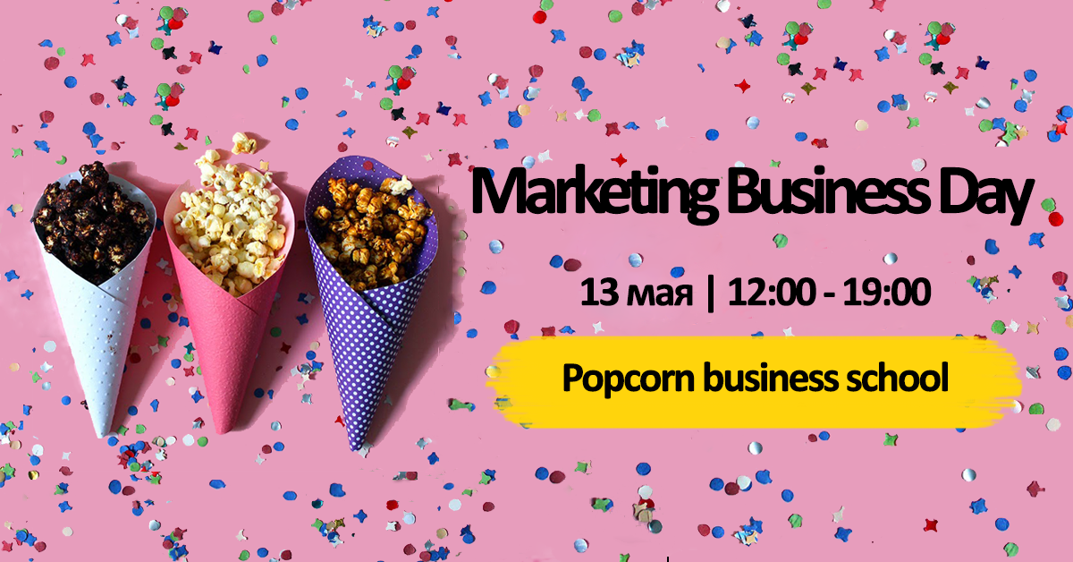 Marketing Business Day